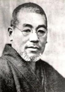 Mikao Usui (1865 - 1926)